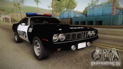Plymouth Hemi Cuda 426 Police LVPD 1971 для GTA San Andreas