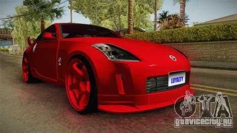 Nissan 350Z для GTA San Andreas вид сзади слева