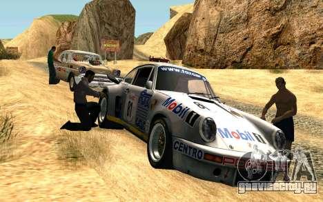 Жизненная ситуация 8.0 для GTA San Andreas четвёртый скриншот