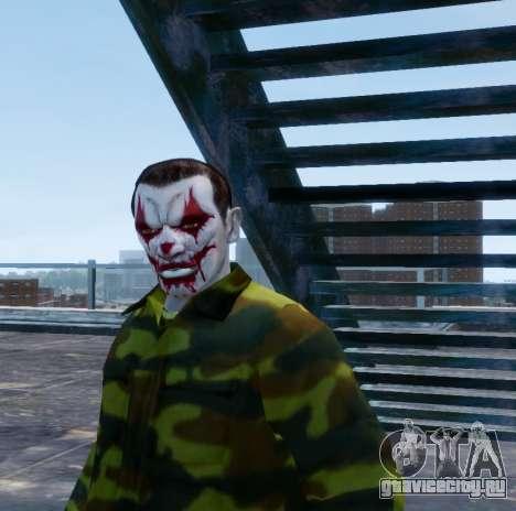 Пак Одежды (Exclusive) для GTA 4 восьмой скриншот