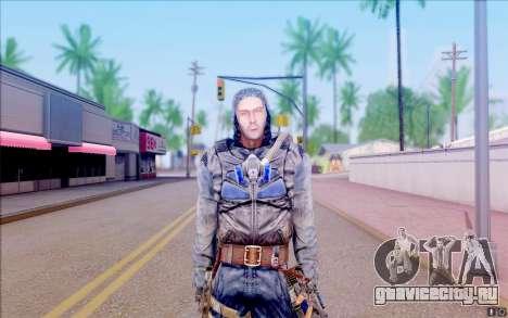 Волкодав из S.T.A.L.K.E.R для GTA San Andreas