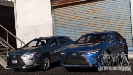 Lexus RX450H F-Sport Final для GTA 5 вид сзади слева