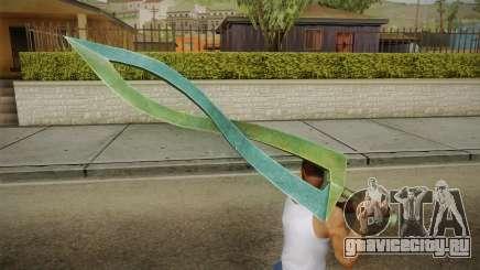 Hyrule Warriors - Fierce Deity Sword для GTA San Andreas