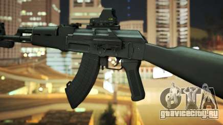 Black Edition Weapon Pack для GTA San Andreas