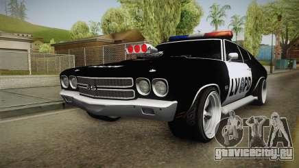 Chevrolet Chevelle SS Police LVPD 1970 v1 для GTA San Andreas