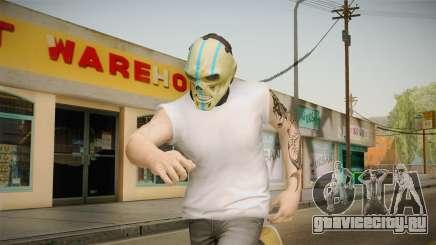 DLC Smuggler Male Skin для GTA San Andreas