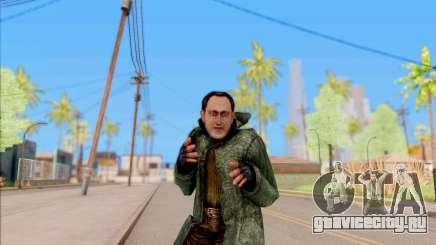 Захар из S.T.A.L.K.E.R. для GTA San Andreas