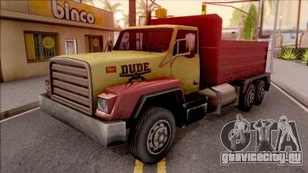 Dustmen для GTA San Andreas