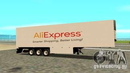 Прицеп Aliexpress для GTA San Andreas