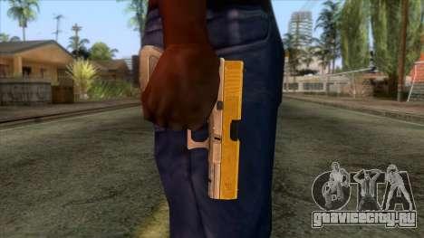 Glock 17 v2 для GTA San Andreas