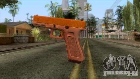 Glock 17 v2 для GTA San Andreas третий скриншот