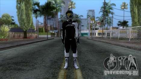 Motorcyclist Skin для GTA San Andreas второй скриншот