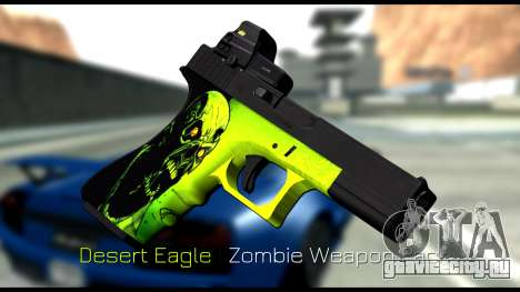 Zombie Weapon Pack для GTA San Andreas