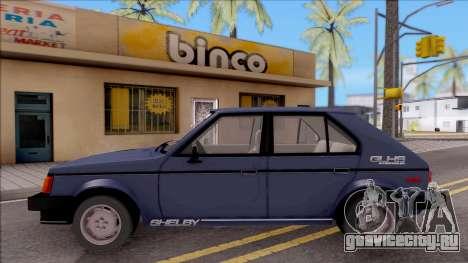 Dodge Shelby Omni GLHS 1986 для GTA San Andreas вид слева