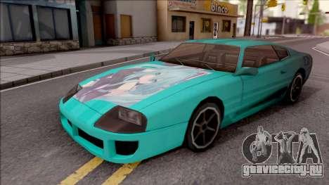 Miku Hatsune Jester Car для GTA San Andreas