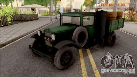ГАЗ-42 1940 IVF для GTA San Andreas