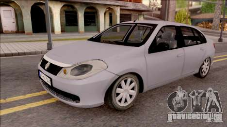 Renault Symbol 2009 Authentique Version для GTA San Andreas