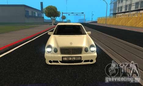 Mercedes-Benz E420 Armenian для GTA San Andreas вид сзади