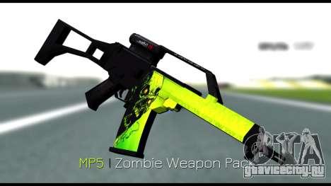 Zombie Weapon Pack для GTA San Andreas