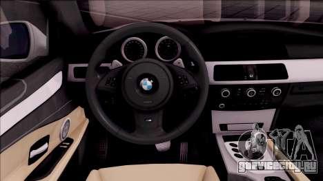 BMW M5 E60 SUDKİNG для GTA San Andreas вид изнутри