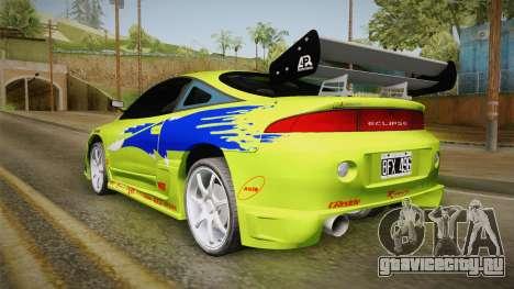 Mitsubishi Eclipse GST 1997 для GTA San Andreas вид справа