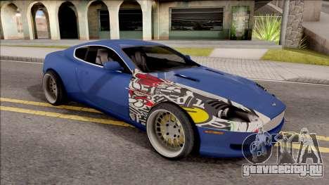 Aston Martin DB9 Drift Style - Drift Handling для GTA San Andreas