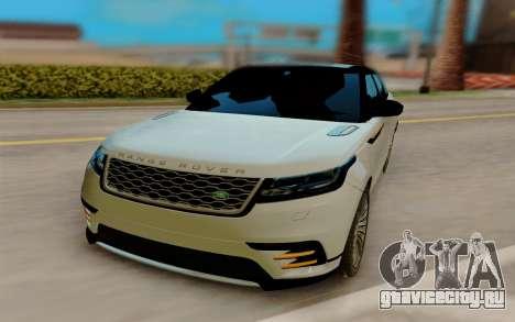 Range Rover Velar 2017 для GTA San Andreas вид справа