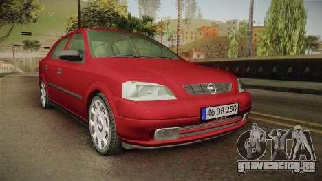 Opel Astra G для GTA San Andreas
