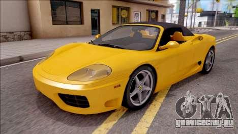 Ferrari 360 Spider US-Spec 2000 HQLM для GTA San Andreas