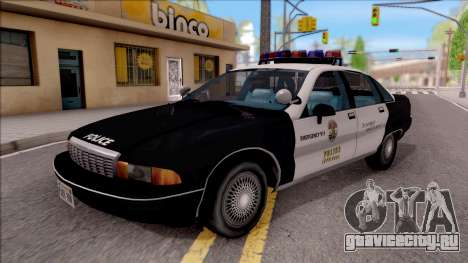 Chevrolet Caprice Police LSPD для GTA San Andreas