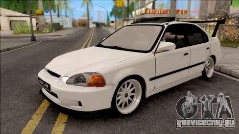 Honda Civic 1.6i ES для GTA San Andreas