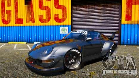 Porsche 911 (993) GT-2 1992 RWB для GTA 5