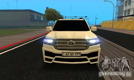 Toyota Land Cruiser 200 2017 Armenian для GTA San Andreas вид сзади слева