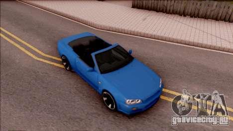 Nissan Skyline R34 Cabrio для GTA San Andreas вид справа