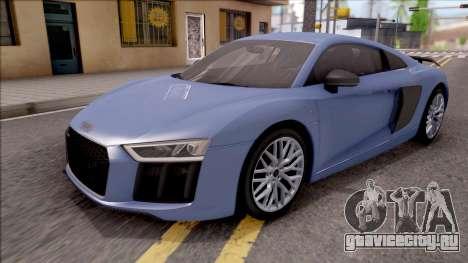Audi R8 V10 Plus 2018 для GTA San Andreas