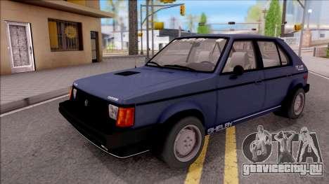 Dodge Shelby Omni GLHS 1986 для GTA San Andreas