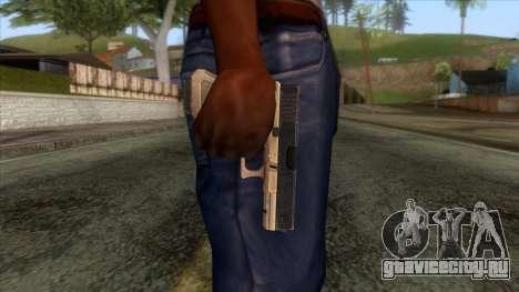 Glock 17 v1 для GTA San Andreas третий скриншот