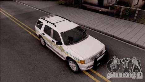 Ford Explorer 2002 Boone County Sheriff Office для GTA San Andreas вид справа