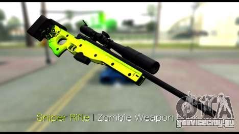 Zombie Weapon Pack для GTA San Andreas шестой скриншот