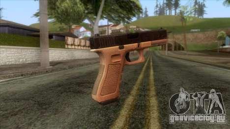 Glock 17 v1 для GTA San Andreas второй скриншот