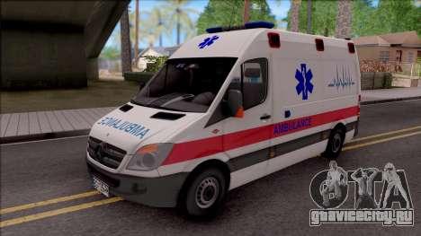 Mercedes-Benz Sprinter Hitna Pomoc для GTA San Andreas