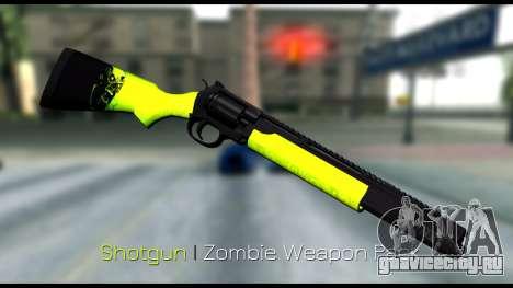 Zombie Weapon Pack для GTA San Andreas пятый скриншот