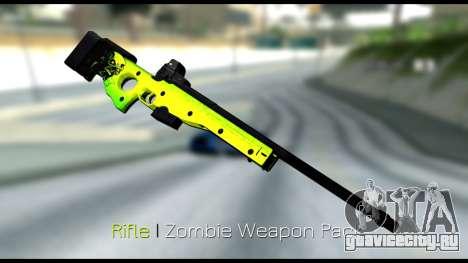 Zombie Weapon Pack для GTA San Andreas четвёртый скриншот