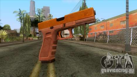Glock 17 v2 для GTA San Andreas второй скриншот