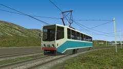 KTM 8M для GTA San Andreas