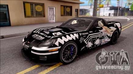 Chevrolet Corvette ZR1 Itasha JD Fate Apocrypha для GTA San Andreas