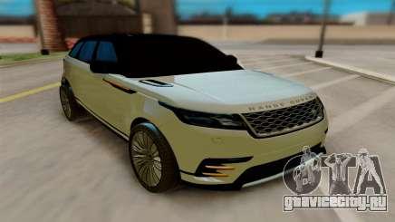Range Rover Velar 2017 для GTA San Andreas
