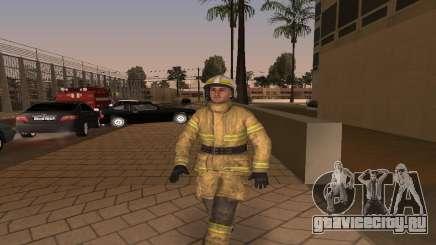 Сотрудник МЧС V.2 для GTA San Andreas