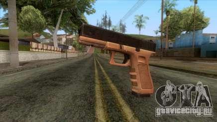 Glock 17 v1 для GTA San Andreas