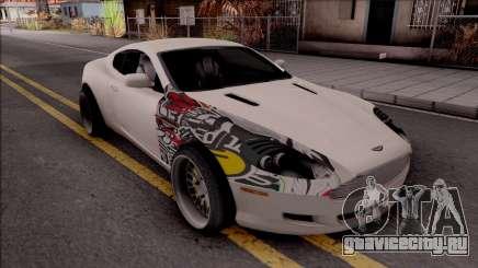 Aston Martin DB9 Drift Style - Race Handling для GTA San Andreas